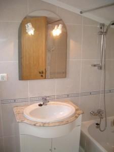 321_bath_suite